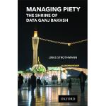 OUP publishes books detailing Pak history