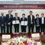 HBL signs agreement with the largest Investment Bank in China
