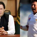 PM congratulates Yasir Shah on creating history in Test cricket