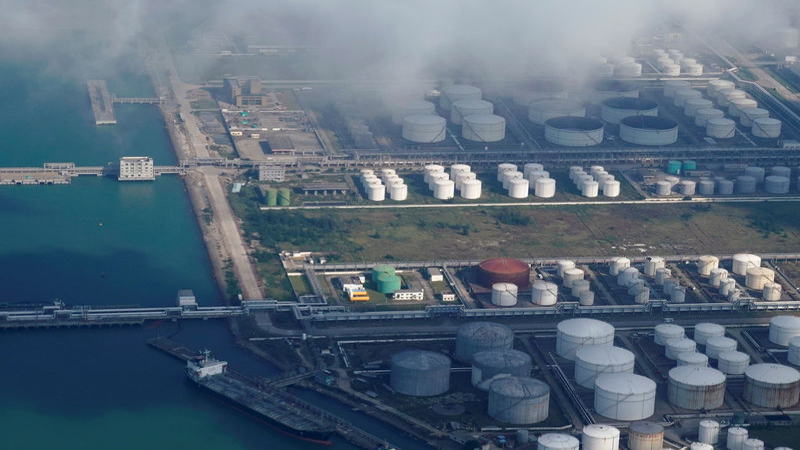 Beijing 'importing Iran oil despite US sanctions' - Daily Times