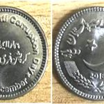 State Bank to issue Rs 50 commemorative coin