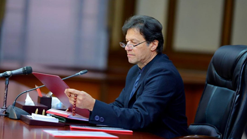 Imran Khan reviews 100-day performance of 26 ministries