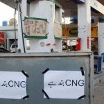 SSGS suspends gas supply to CNG stations, captive power plants