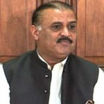 Raja Riaz resigns as parliamentary secretary