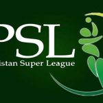 PCB announces PLS fourth edition schedule