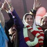 Shaheed Mohtarma Benazir Bhutto: Immortalized through the hearts and minds of her people
