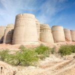 Historic meeting on Bahawalpur's development held