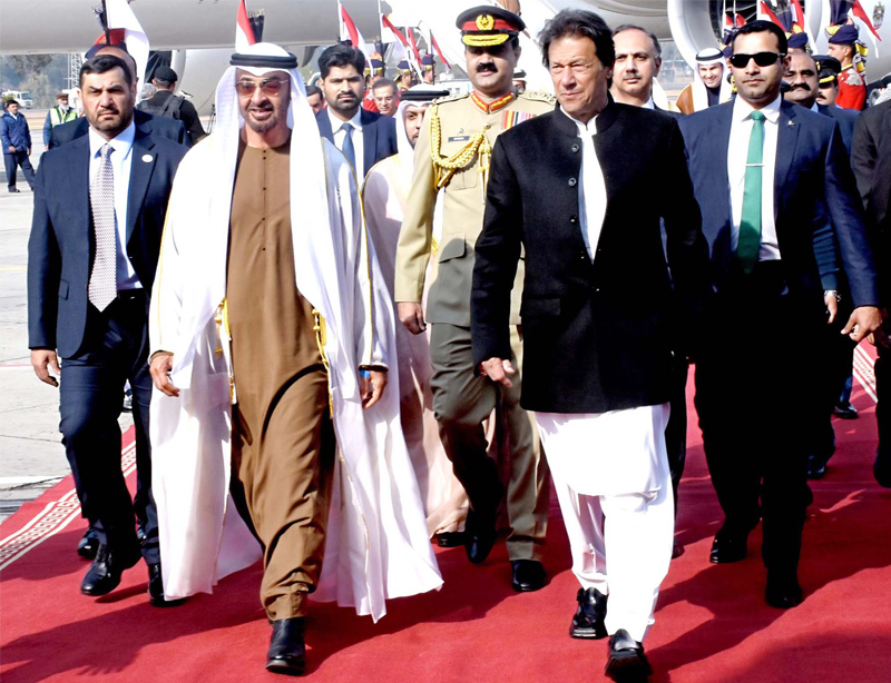 Pakistan, UAE Agree To Work On Afghan Peace
