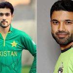 Selectors recall pacer Amir, batsman Rizwan for South Africa ODI series