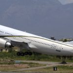 PIA has issued free tickets worth Rs 18.7 million to 'favourites' in only two years