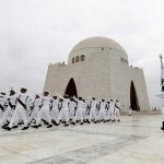 What would Pakistan's mission statement be?