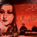 Alhamra Arts Council pays tribute to Madam Noor Jehan