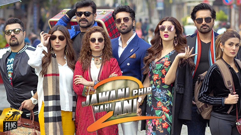 JPNA 2' gang gearing up for a sequel - Daily Times