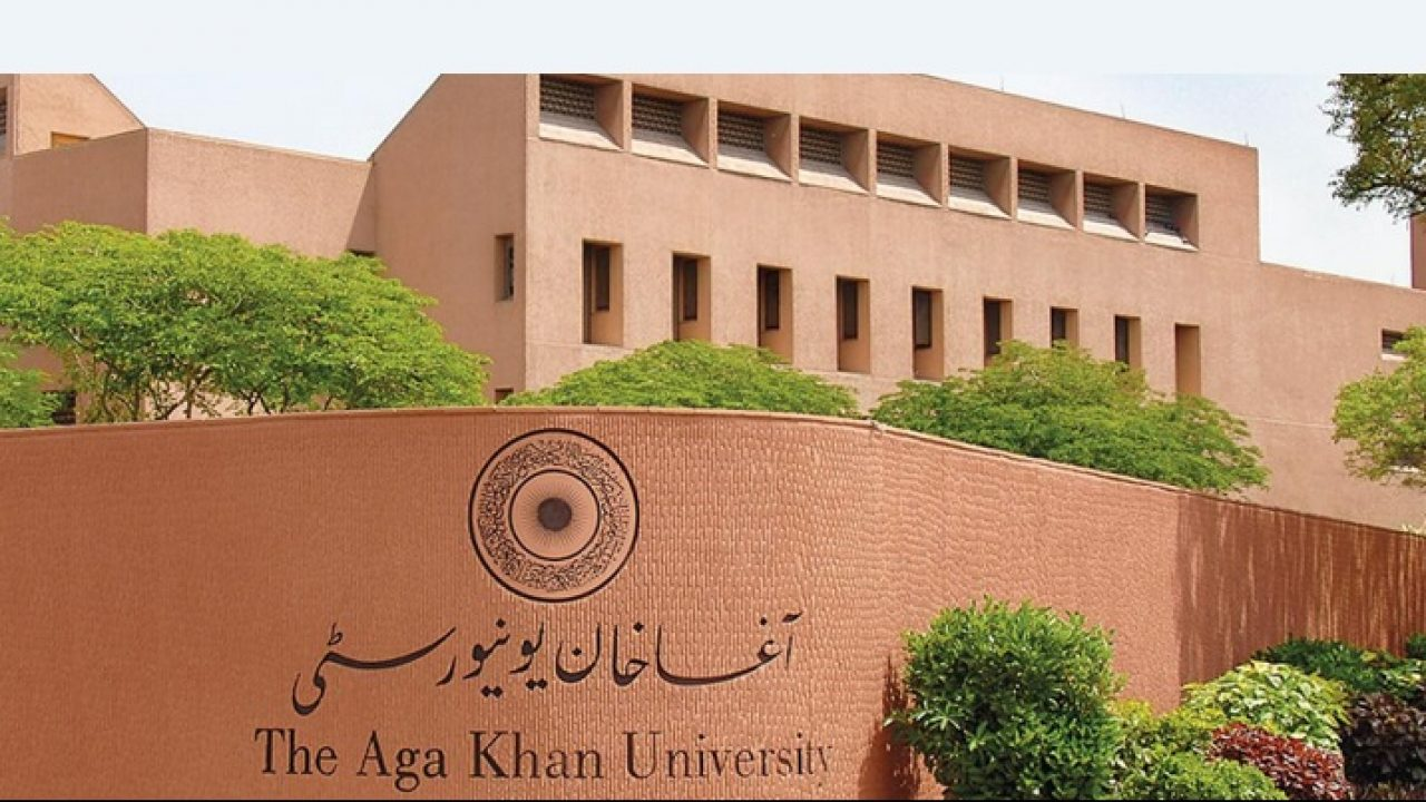 AKU introduces new COVID19 course | Daily times