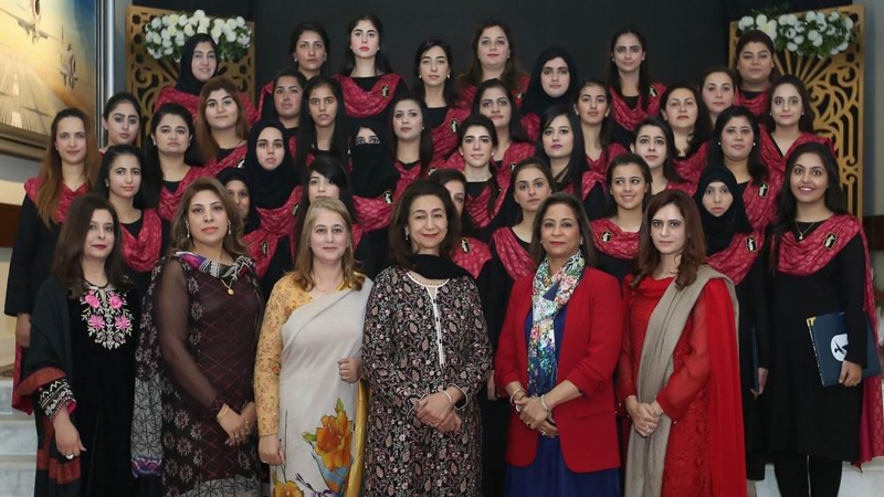 PAF Finishing School holds 45th graduation ceremony - Daily