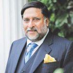 Justice (R) Ali Nawaz Chowhan