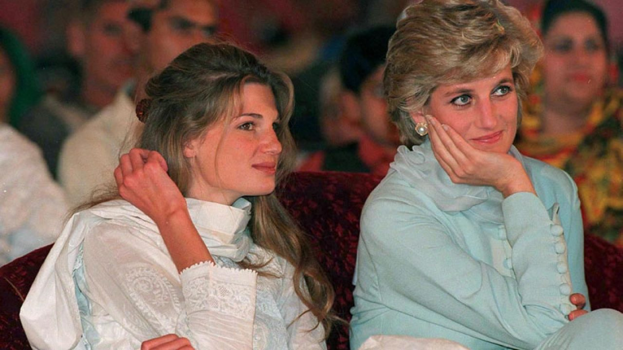 Diana Wanted To Marry And Settle In Pakistan Jemima Daily Times