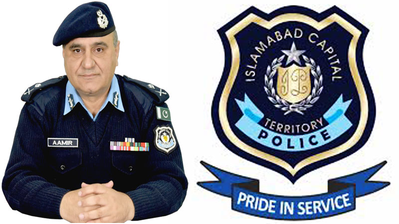Islamabad Police apprehended 904 criminals, recovered looted