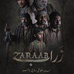 Baloch actors are the unsung heroes of Pakistan, quite literally