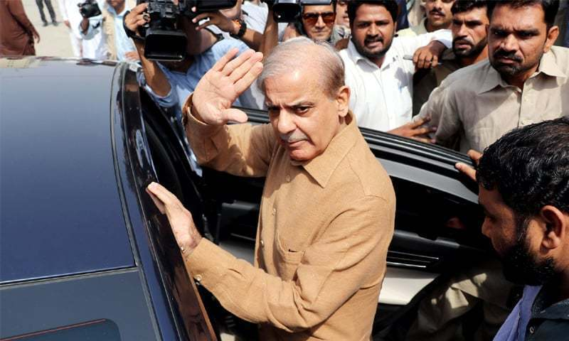 Lahore Higher Court grants bail to opposition leader Shahbaz Sharif