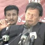 Sehat Insaf Card for tribal areas launched