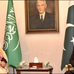 PM, crown prince co-chair SCC's session