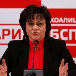 Bulgaria's largest opposition party votes to quit parliament