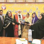 Chairman World Punjabi Congress demands for first ever Punjabi University