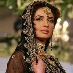 Model Iman Ali ties the knot