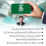 Govt will give Insaf sehat cards to poor families: PM Khan