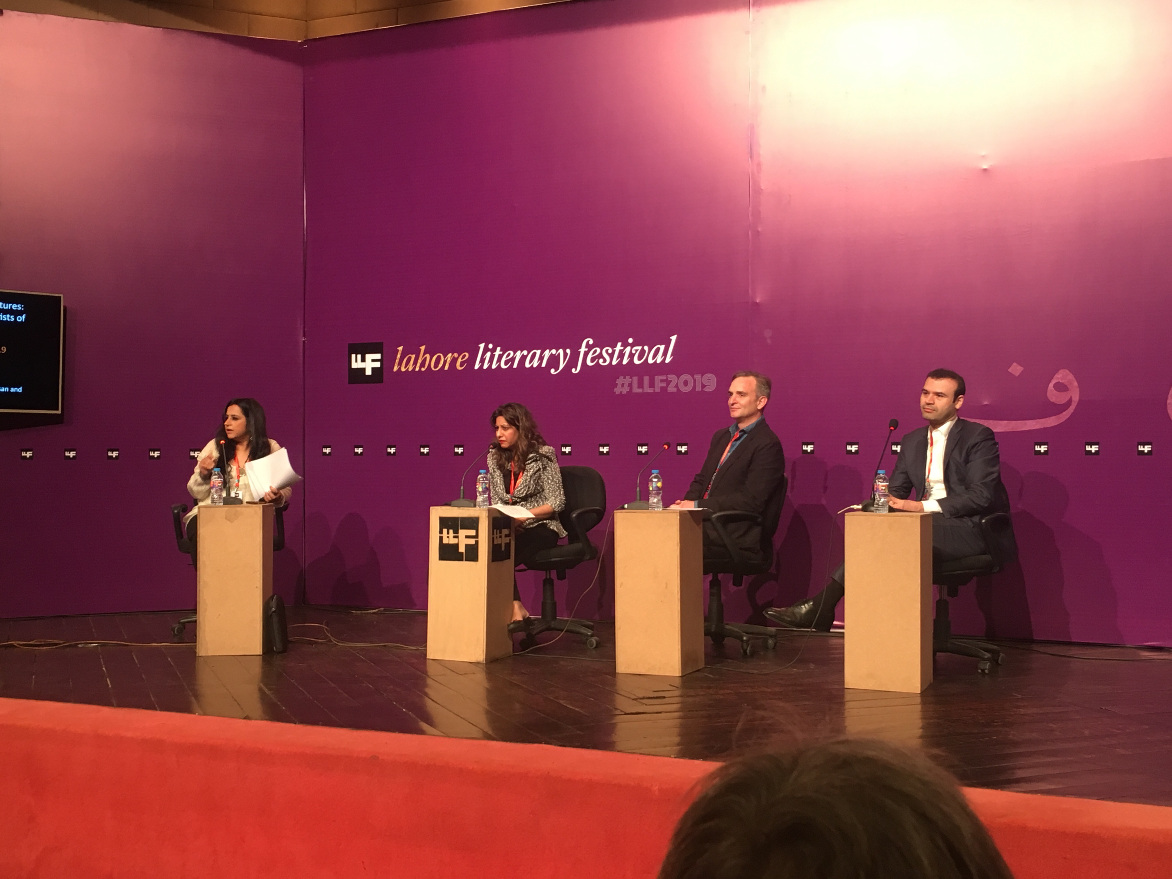 LLF Day 2: progressive arts take front seat - Daily Times