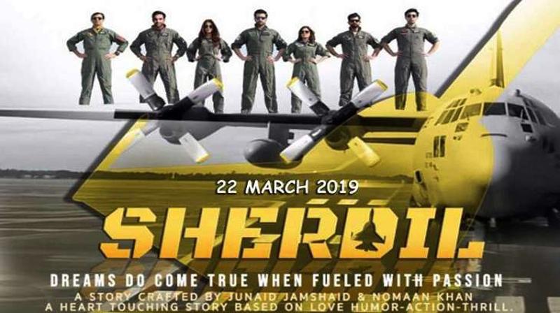 Image result for Sherdill cover pakistani