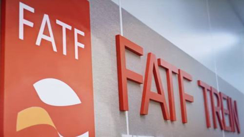 Pakistan submits response to FATF questionnaire