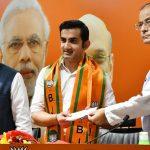 Ex-Cricketer Gautam Gambir joins BJP