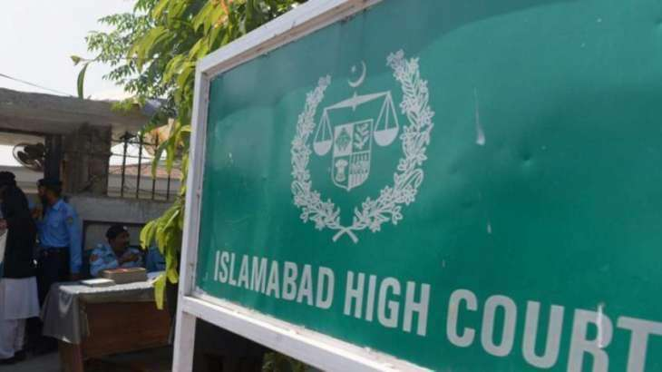 Arbitration council permission must for 2nd marriage: IHC - Daily Times