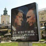 Poroshenko seeks votes in Western Ukraine in election run-off