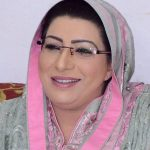 Deep grief and sorrow over loss of lives in Sri Lanka: Firdous