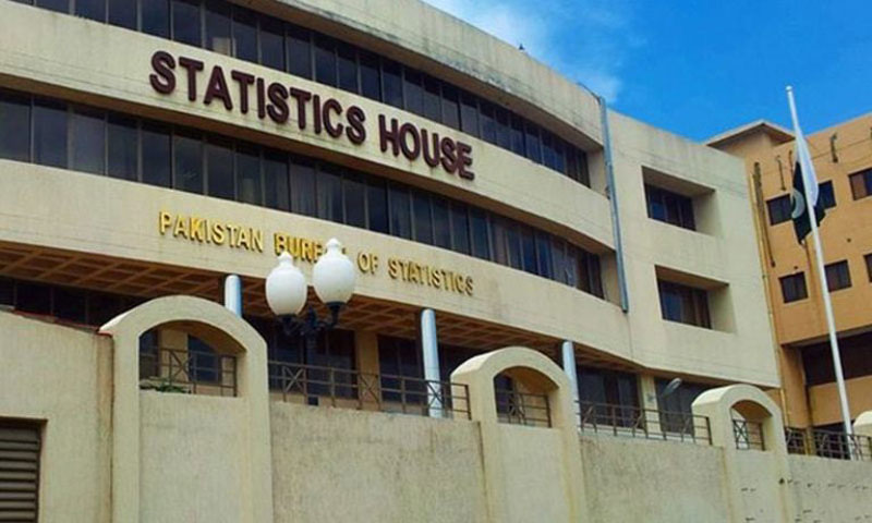 Services trade deficit shrinks 53.01% in 10 months