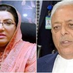 Firdous Ashiq Awan citicises the role of Ghulam Sarwar