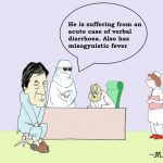 TODAY'S CARTOON