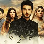 'Koi Chand Rakh' should be praised for its strong female characters