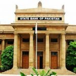 Pakistan keeps key policy rate unchanged at 13.25%
