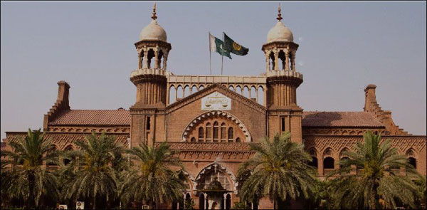 LHC declares special court for treason trial 'unconstitutional'