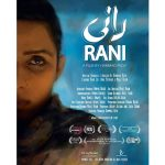 Pakistani trans activist Kami Sid's film 'Rani' to be screened at Cannes