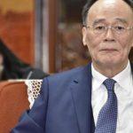 Chinese vice president's visit to herald era of economic prosperity: FIEDMC chairman