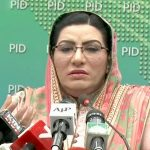 Govt taking all steps to support media: Firdous Ashiq