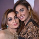 Meera Ji has no insecurities: Amna Ilyas