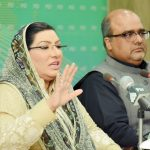 PM leading austerity drive from the front: Firdous