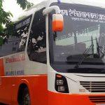 Bus community proposes following Bangladesh' model