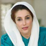 Shaheed Benazir's vision still relevant: Bilawal